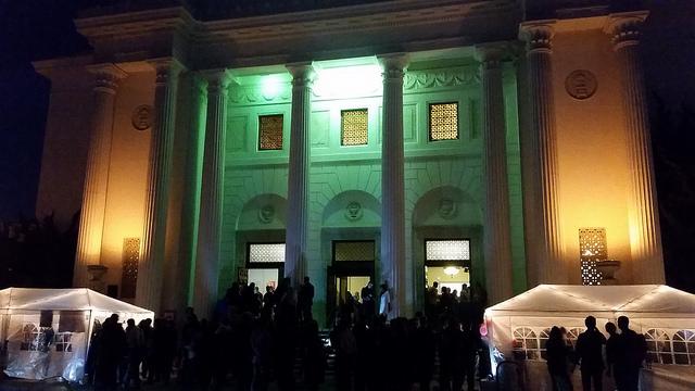 Annual Celebration 2014 exterior